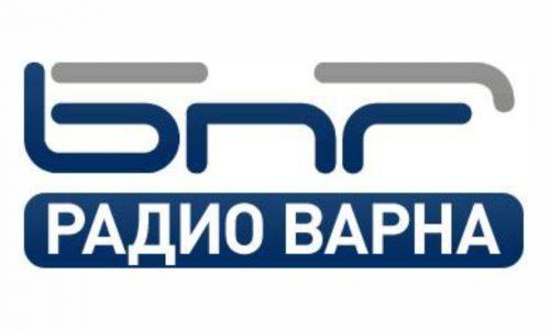 лого радио варна