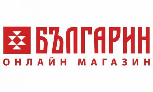 лого онлайн магазин българин