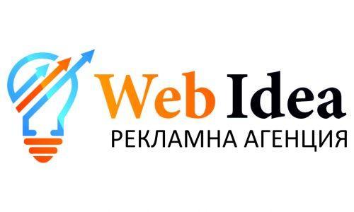 лого рекламна агенция уеб идея варна